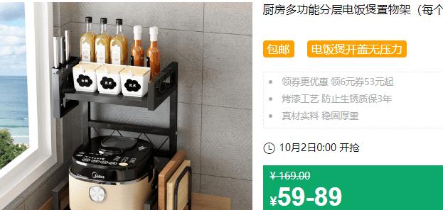 640 85 - 【口袋圈天猫好物惊天捡漏】聚划算商品合集(10.2)