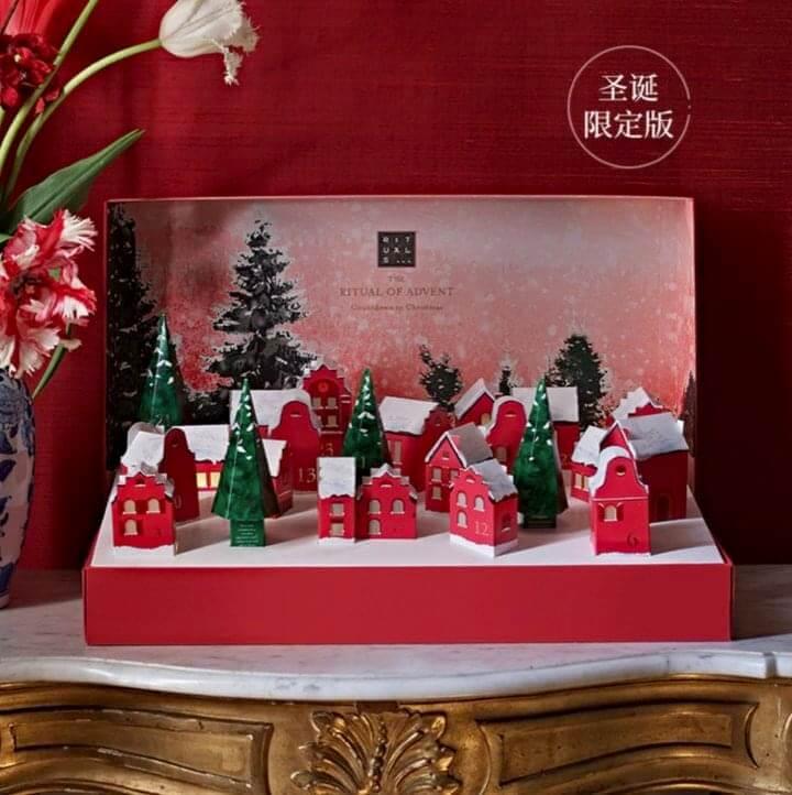 1pp3vqi77a9 748 750.jpg w720 - 圣诞限量宝藏礼盒,哪款让你心动了?