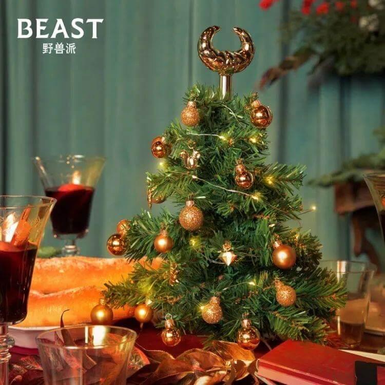 640 1 - 过有仪式感的圣诞,从拥有一颗圣诞树开始