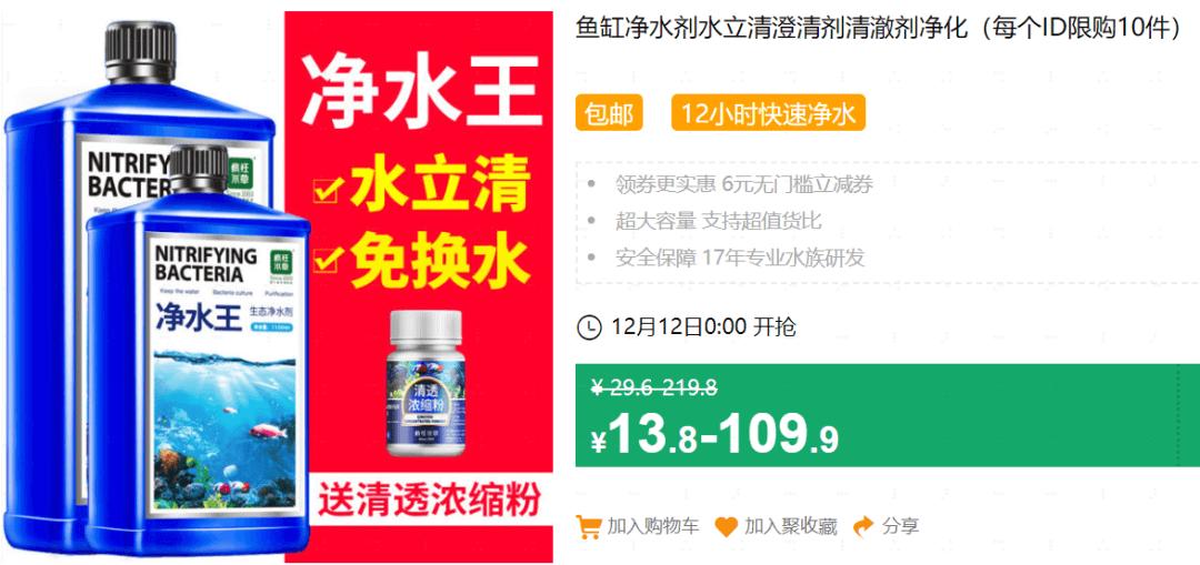 640 110 - 【口袋圈天猫好物惊天捡漏】聚划算商品合集(12.12)