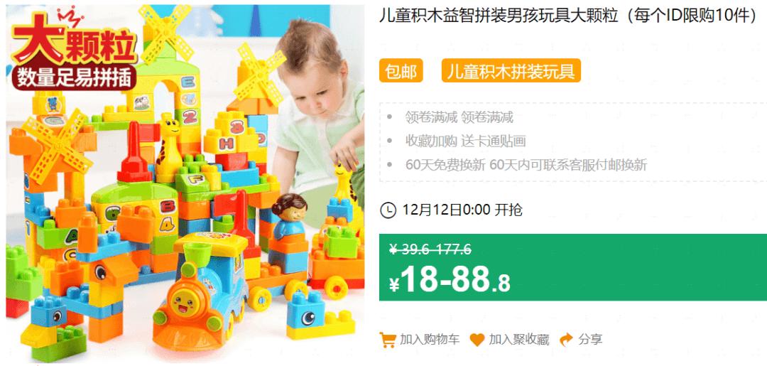 640 115 - 【口袋圈天猫好物惊天捡漏】聚划算商品合集(12.12)
