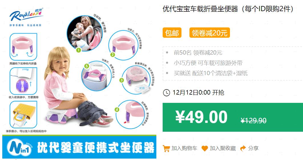 640 118 - 【口袋圈天猫好物惊天捡漏】聚划算商品合集(12.12)