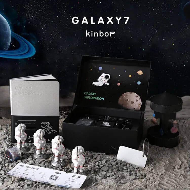 640 267 - 礼物灵感 | 宇宙系礼物,邀你遨游星辰间