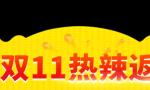 4ffce04d92a4d6cb21c1494cdfcd6dc1 1 150x90 - 【口袋圈专享】猫超单品包邮商品(11.14)