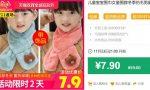 【口袋圈惊天捡漏】20元内聚划算好物(11.23)